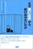 no20_book.jpg