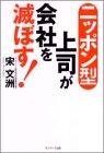 no21_book.jpg