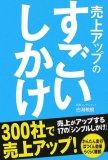 no25_book2.jpg